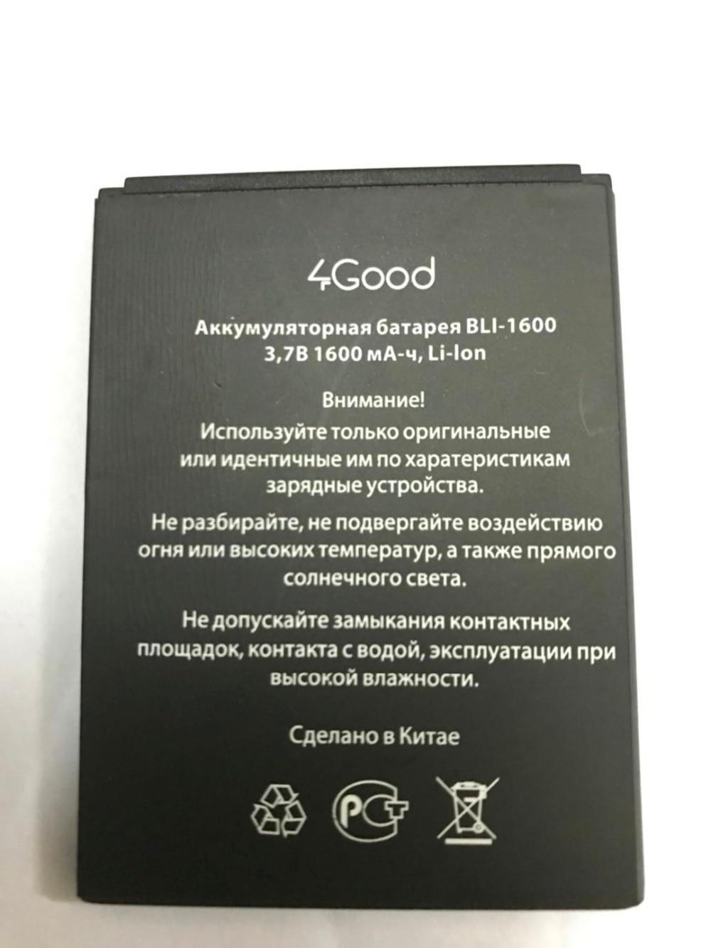 Mobile phone For 4Good batteries S450m BLI 1600 batteries S450M 1600mAh battery in Mobile Phone Batteries from Cellphones Telecommunications