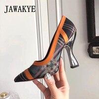 JAWAKYE новый дизайнер сетки Для женщин высокое туфли лодочки на каблуке туфли в полоску с острым носом на шпильках Женская Роскошная обувь для