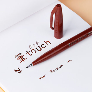Image 4 - Pentel Touch Colorful Brush Sign Pen Set  6/12 Colors Set SES15C Soft Head Limited Seasons Collection for Drawing Birthday Cards