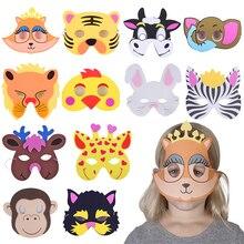 12pcs Child Jungle/Safari Animals Set Halloween Masks Dress-Up Party Accessory Birthday Party Decoration For Kids Zoo Party Mask толстовка классическая женская zoo york i williamsburg warm up burnt safari