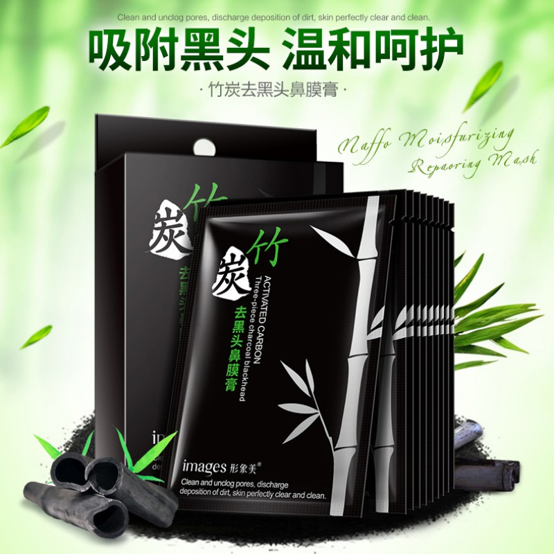 2018 Bamboo Charcoal Black Head Mask Tear T-zone To blackheads Nose Film Shrink Pores For The Face Korean Cosmetics