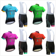 3717f4e8b UCI 2018 Pro team men s summer short sleeve cycling jersey kits ropa  ciclismo breathable bicycle clothing