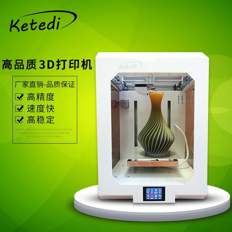 Fabricant d'imprimante 3D vente directe de haute précision grande taille