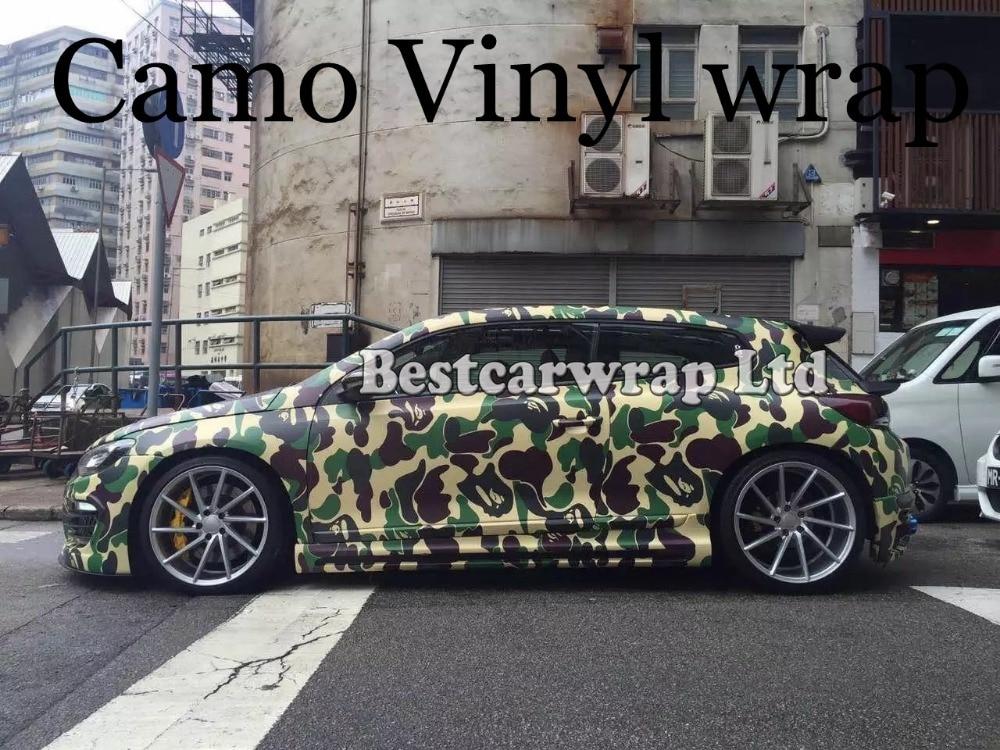 Camo Car vinyl full wrap kit