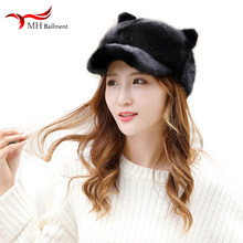 Female Sun Visor Cap Winter Mink Fur Cat Ears Small Tail Decoration Fashion Wild Hat Ladies Go Out Warm Kawaii Casquette 3(China)