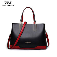 Fashion Two-tone Women Handbags Split Leather Ladies Shoulder Messenger Bags Brand Design Panelled Top-handle Bag Elegant Totes
