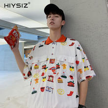 HIYSIZ NEW T-Shirt Men 2019 Summer Casual Fashion Trend Streetwear men's blouses go with ins Korean trend t-shirts Men  ST434 цены