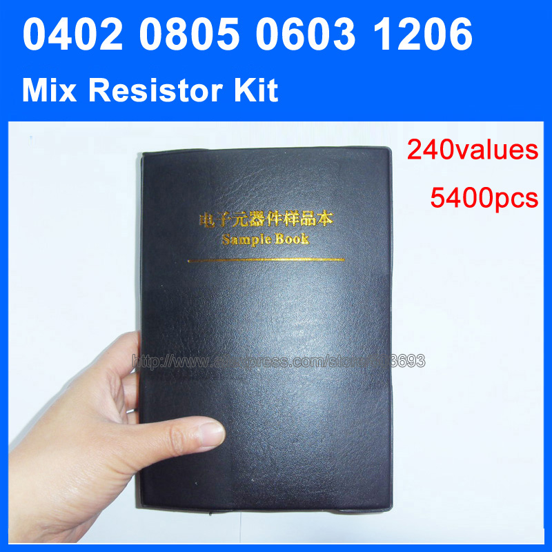Резисторы из Китая