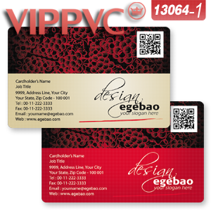 a13064 office depot business cards Template for Double faced     a13064 office depot business cards Template for Double faced Printing CR80  QR code plastic card in Business Cards from Office   School Supplies on
