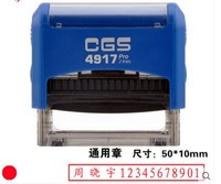Customized Self Inking Name Stamp 50x10mm For Phone NO Signet Personal Bank Seal Signature Stamp DIY