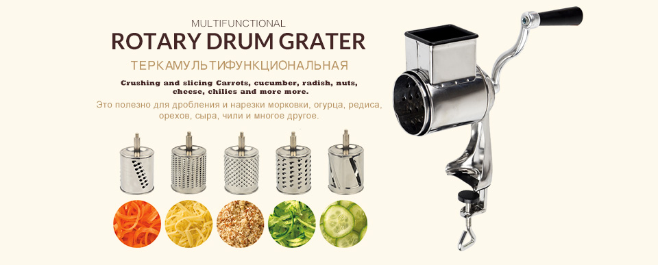 Multi functional kitchen rotary nut & cheese grater _02
