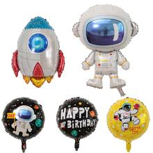 Outer Space Party Astronaut Rocket Ship Foil Balloons Kids Birthday Decoration Favors Galaxy Solar System Theme