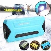 Vehemo 16000mAh Best Car Jump Starter High Power Portable Car Charger Multi Function Start Jumper Emergency