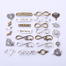 Vintage Metal Charms Connectors for Bracelets Handmade Fashion Accessories DIY Pendant Jewelry Making