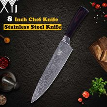 XYj Stainless Steel Kitchen Knfie 8 7 5 3.5 inch Damasucs Veins Stainless Steel Blade Knives Fish Meat Fruit Cooking Tools(China)