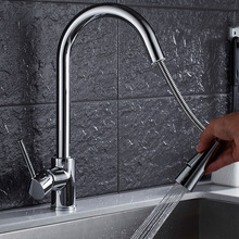 OUYASHI kitchen faucet pull out modern single handle holle deck mounted