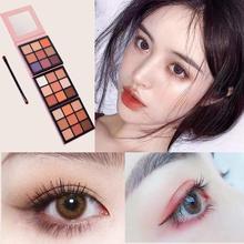 Matte Eyeshadow Palette Nude Minerals Professional Eye Shadow Powder Pigment Cosmetic Waterproof Makeup shadow Pallete
