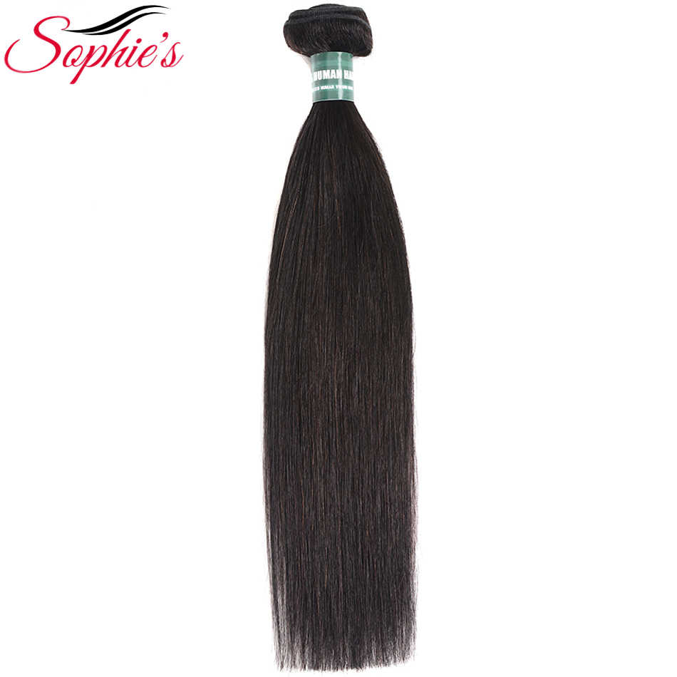 Sophie's Straight Brazilian Hair Weave Bundles 100% Human Hair 1 Bundle Deals Non Remy Hair Extension 3 or 4 Bundles Can Buy
