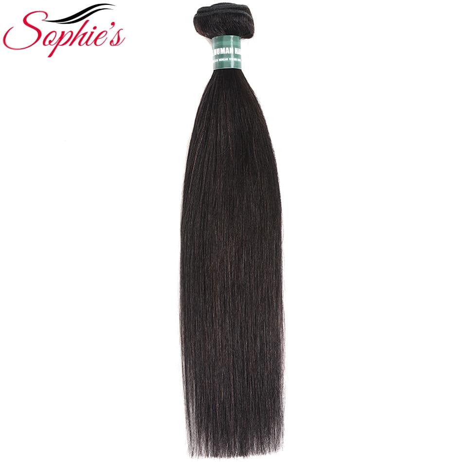 Sophie's Straight Brazilian Hair Weave Bundles 100% Human Hair 1 Bundle Deals Non Remy Hair Extension 3 Or 4 Bundles Can Buy