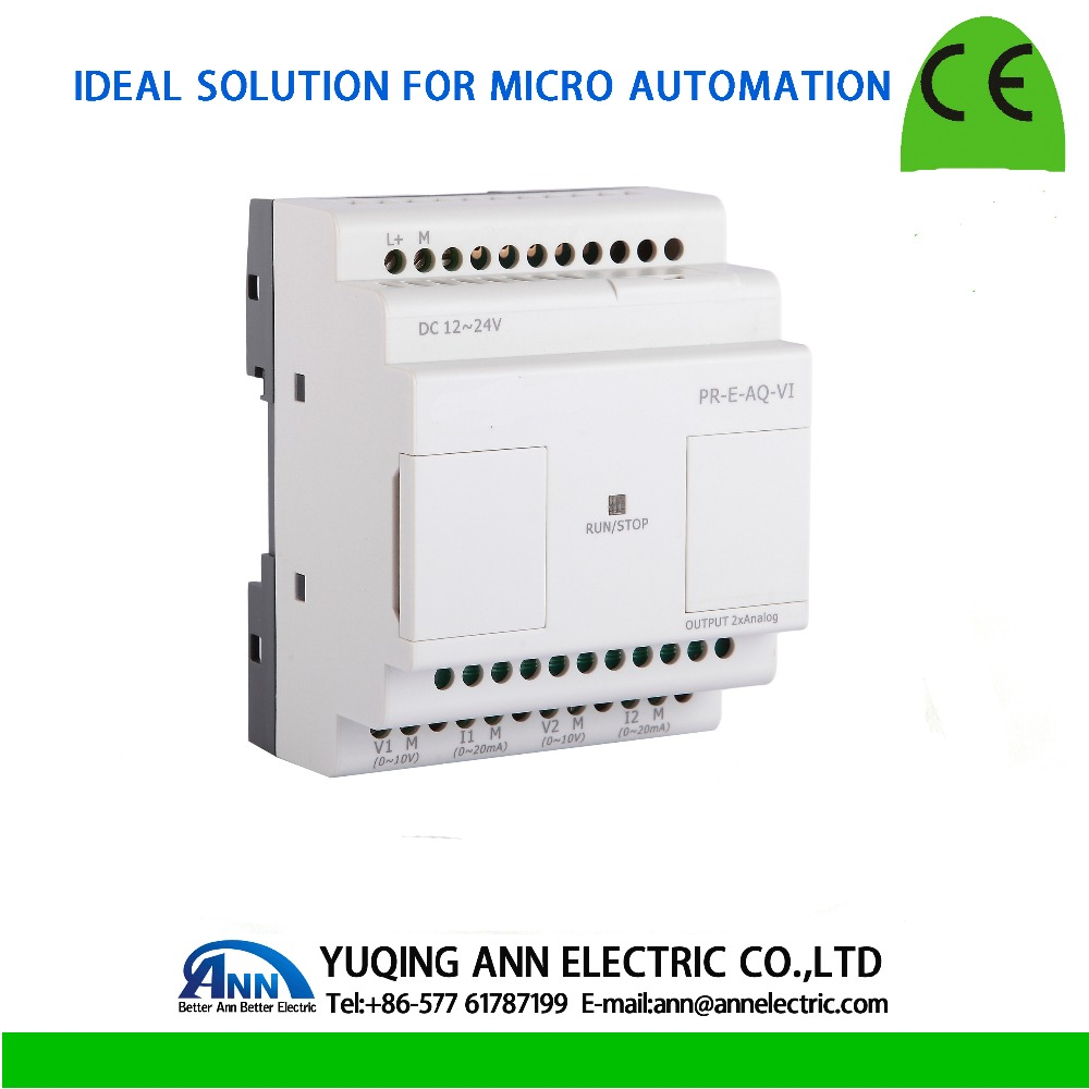 PR-E-AQ-VI,expansion module,  Programmable logic controller,smart relay,Micro PLC controller , CE ROHS elc12 e aq i standard elc 12 series expansion modules 2 channels output current signal