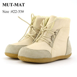 Mut-Mat Children Snow boots Genuine leather Boots Boys and girls Pure color Fashion boots Soft bottom boots