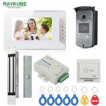 RAYKUBE Wired Video Intercom Door Phone With 280kg Magnetic Lock Inset Type + 7 Inch LCD Monitor + RFID Reader & Camera