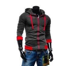 Plus Size Hoodies Men Solid Color Slim Tops Male Long Sleeves Pullover Sweatshirts For Men
