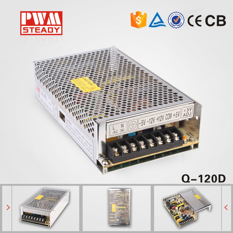 (Q-120D) CE  power supply 5V 12V 24V -12V Quad output 120W switching power supply q 120d ce power supply 5v 12v 24v 12v quad output 120w switching power supply