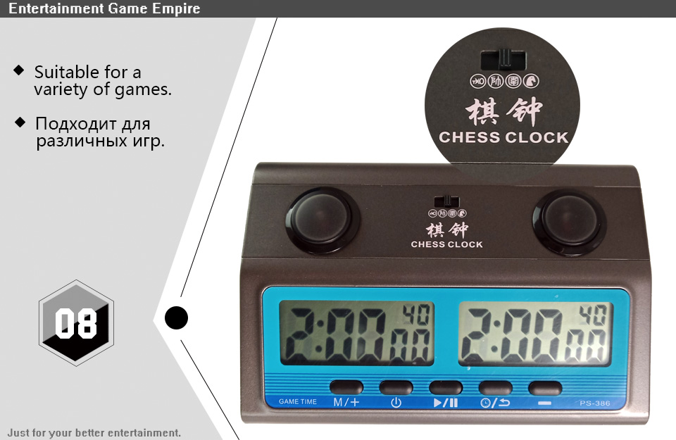 2 Yernea New Chess Clock Board Game Set Timer Chinese Chess Count Down Multiple Games Electronic Calculagraph Go Game (8)