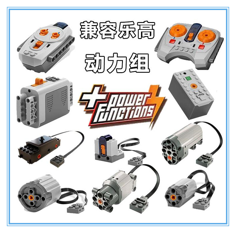 Toy block bricks motor accessories spare part replacement remote control MOC technic PF boy Modified Battery case 8881 lepin spark storage bag portable carrying case storage box for spark drone accessories can put remote control battery and other parts