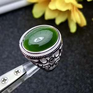 Natural Hetian Jade Man Ring 925 sterling silver Wholesales Fine jewelry  13*18mm gem