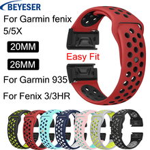 26mm 22mm Silicone Bands For Garmin Fenix 3/Fenix 3 HR/Fenix 5 5X Wrist belt Quick Fit Bracelet strap for 935 Watchband