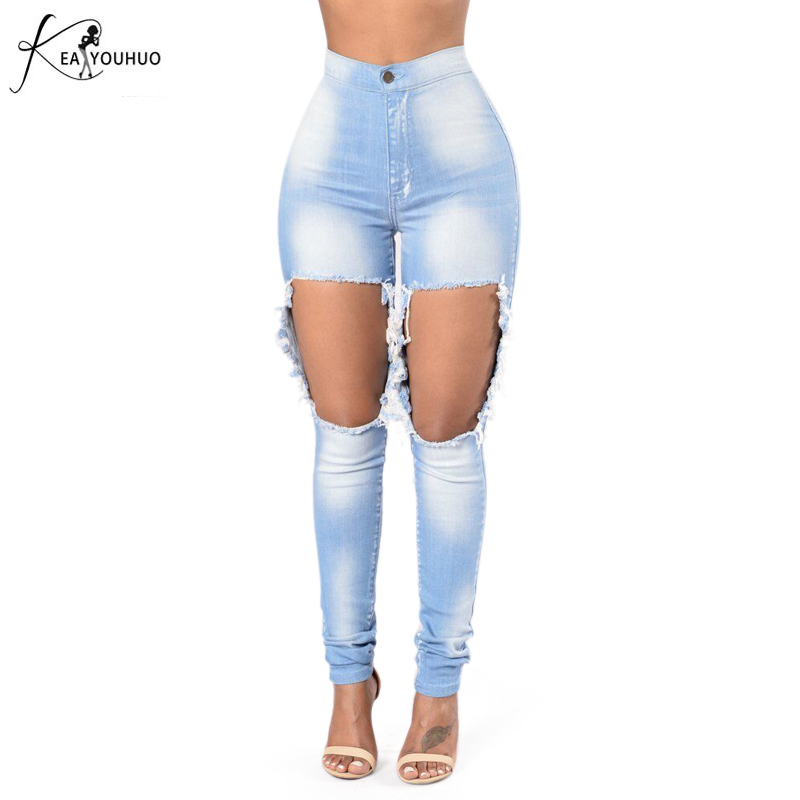 Spring 2018 Fashion Elastic High Waist Ladies Jeans