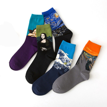2016 new upgraded craft men s socks High quality men Combed cotton socks Funny pattern socks