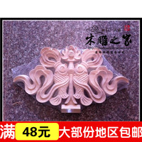 Dongyang Wood Carving Antique Chinese Furniture Wood Carved Floral Applique Patch Pisces FLOWER FLOWER FLOWER Door