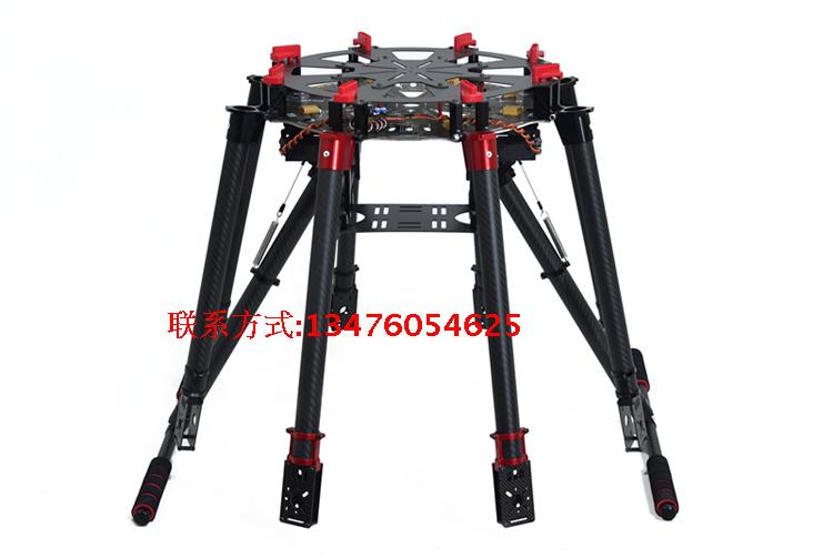 Folding t 1200 rotor 8 shaft rack the uninhabited machine UAV frame