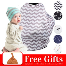 OxO baby feeding & shopping cart & baby car seat cover towel poncho muslin cloth new nursing cover shopping trolley cover