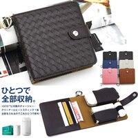 Iqos SZDBJS Koruyucu Kutu Kart Sahibi Kılıfı Çanta PU iQOS Elektronik Sigara için Taşıma çantası deri II III 2.4 artı