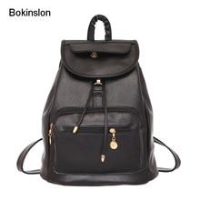 Bokinslon женщина кожаный рюкзак модные Колледж ветер Для женщин рюкзак Повседневное ретро из искусственной кожи женский бренд рюкзак