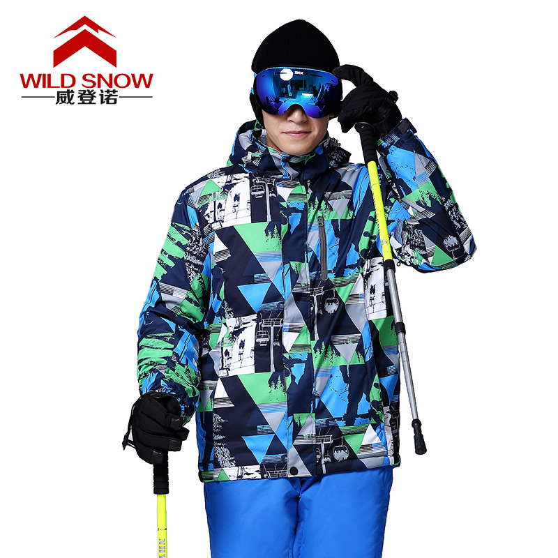 2018 New Outdoor Male Sports Clothing Korean Version Snow Jacket Waterproof Windproof Breathable And Warm Ski Jackets For Men outdoor sports mirror windproof dust for women and men
