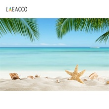 Laeacco Tropical Sea Beach Starfish Shell Coral Sand Palm Tree Holiday Scenic Photo Background Photography Backdrop Studio