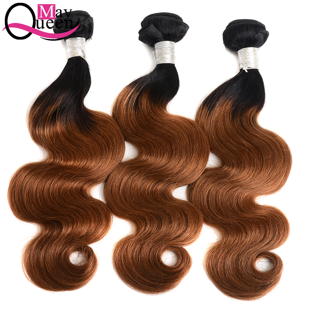 May Queen Hair Ombre 1B/30 Brazilian Body Wave Hair Weave Bundles Two Tone Color 100%Human Hair Extensions Remy Hair Double Weft