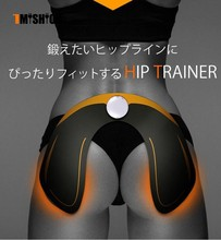 New Professional Hip Trainer Massager For Supermodel Keep Slimming Hip lifting Machine Bikini Cellulite Burning Beauty Tool(China)