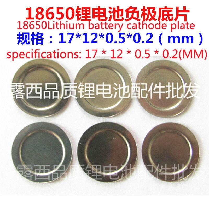 Grande oferta de 18650 baterias de lítio-íon pode máxima da película negativa de solda a ponto da bateria placa protetora filme cap atacado