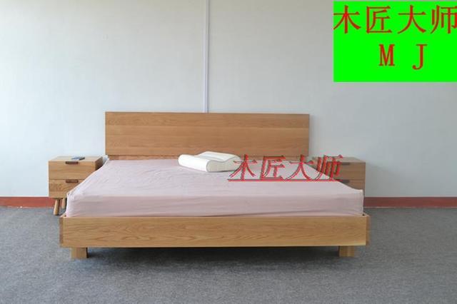 White Oak Wood Double Bed Solid Modern Minimalist Ikea Nordic