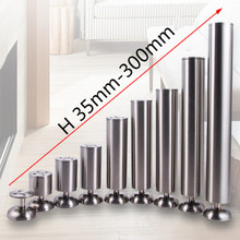 stainless steel universal table legs furniture sofa with rubber feet mat length 35MM-300MM Support 300KG free shipping