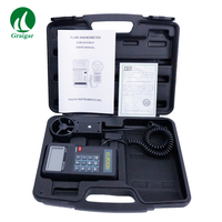 AVM-05 Digital-Anemometer K Typ Thermo Flow/Temperatur Meter