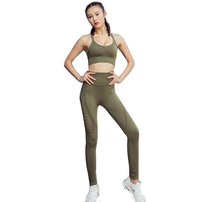 Спортивный костюм для фитнеса женский Бесшовный Йога набор узкая с завышенной талией тренажерный зал Акула леггинсы и бюстгальтер Спортивная одежда Женская одежда