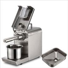 Jooshun 110V/220V Cold/Heat commercial oil press machine huile de chanvre coconut almond seeds squeeze oil machine extractor