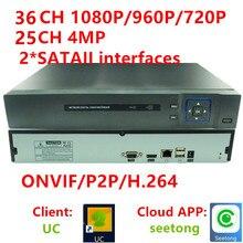 25CH 4MP 36CH canal 1080 P CCTV NVR DVR HD720P Onvif Grabador de Reproducción En Tiempo Real de Salida HDMI/960 P/1080 P Red De Cámaras Ip